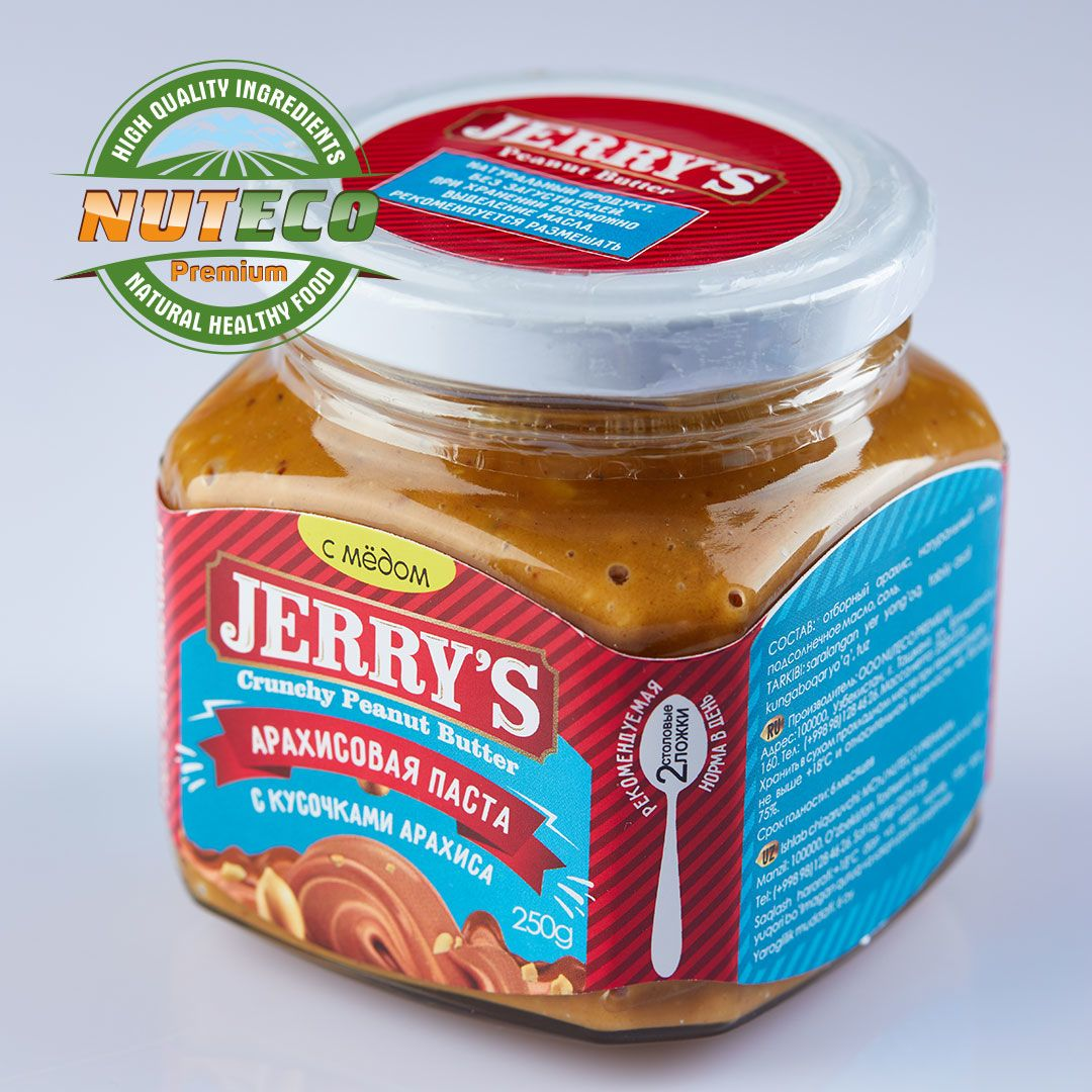 Jerry's-crunch-1